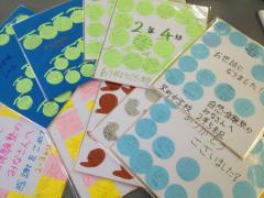 札幌市立栄町中学校 様からお礼色紙をいただきました!